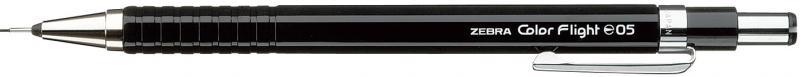ZEBRA MA-53 自動鉛筆