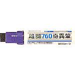 雄獅 560 特粗POP筆 斜頭(12m/m)