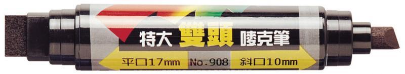 利百代 908 雙頭麥克筆8色