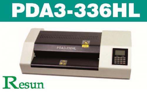 【Resun 】 PDA3-336HL 護貝機 A3