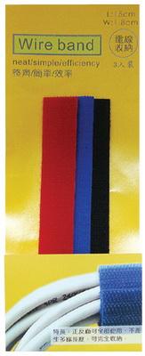 A-1081  電線收納黏扣帶  3入/包