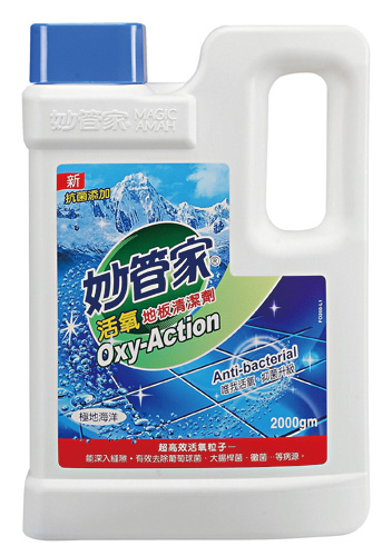 妙管家活氧地板清潔劑