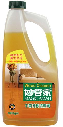 妙管家木質地板清潔劑