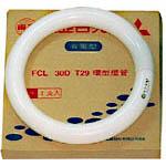 環型燈管FCL-30D #01